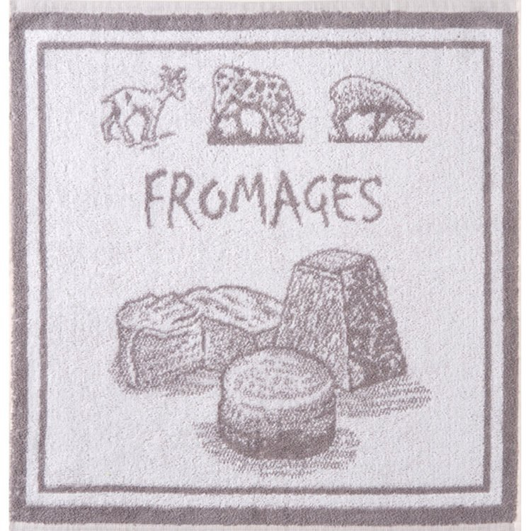 Terry Kitchen Hand Towel - Fromage