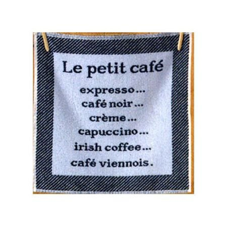 Terry Kitchen Hand Towel - Cafe